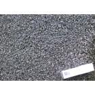 Черный грунт для аквариума габбро-диабаз 2-5 мм, 10 кг