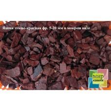 Яшма темно-красная фр. 5-20 мм